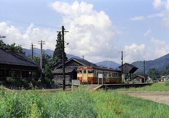 会津西方駅